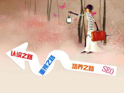 seo_2.jpg